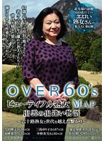 OVER 60'S A Beautiful Mature Woman MAP Passing Clouds, A Story Of An Encounter ~ A Sixty Something Mature Woman Makes A Connection That Transcends Generations ~ Download