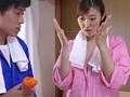 Big-Titted Daughter Rubs Herself With Lotion to Seduce Moving Company Men Asahi Mizuno preview-2
