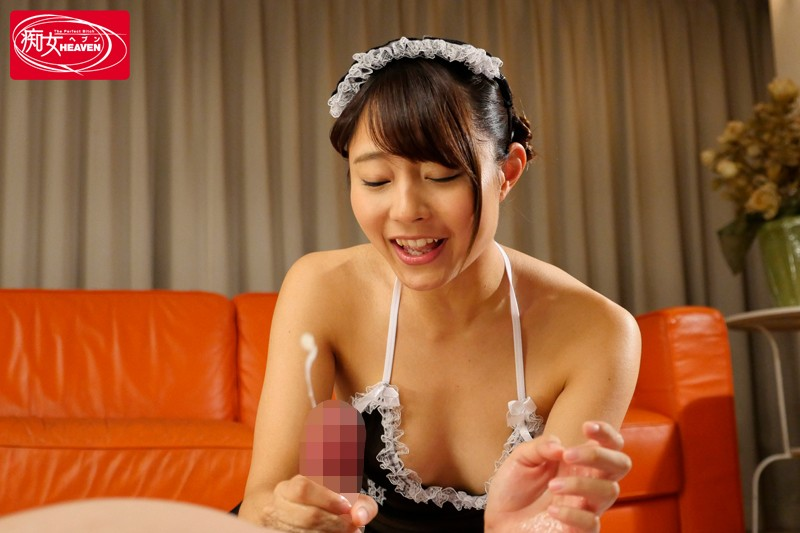 [CJOD-129] Vagina/Hand/Mouth - During High Speed Stimulation And Pull Out Training This Maid Gets Covered In An Explosion Of Cum - Nori Kawanami