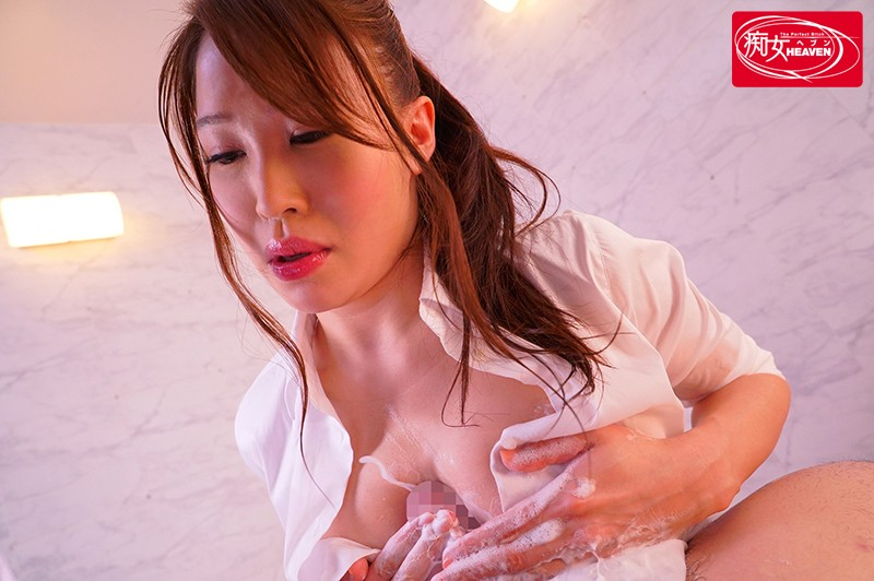 CJOD-185 This I-Cup Titty Big Tits Massage Parlor Girl Is Giving Out