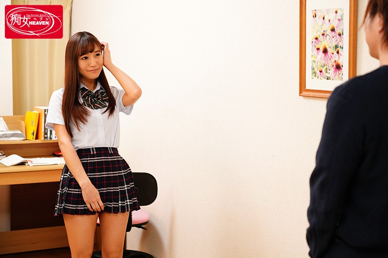 CJOD-186 A Private Tutor Gets His Nipples V*****ed By A Beautiful Y********l In Uniform For 58 Days. Ai Hoshina