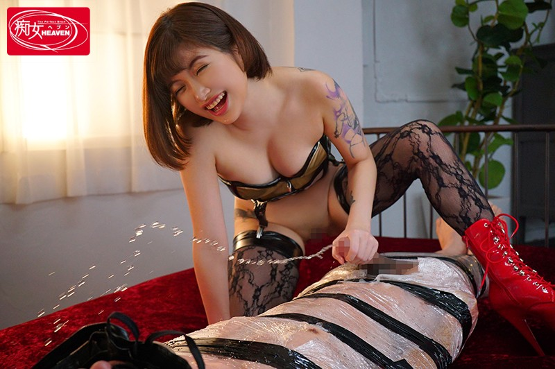[CJOD-234] A Real Queen Descends Among Us For The First Time For A Nipple-Tweaking Cowgirl Breaking In Session Urara Uraraka