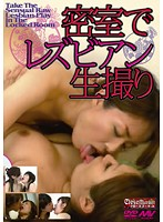 Lesbian Series - Raw Footage Behind Closed Doors Download