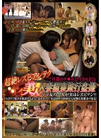 Peeping On A Hot Married Woman At A Hot Spring As Incredible Lesbian Techniques Get Her Off Better Than Her Husband Ever Could 下載