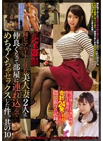 CLUB-383 JAV Screen Cover Image for All Peeping I Got Friendly With A Beautiful Married Woman Who Lived In My Building And So One Day I Brought Her To My Room And I Fucked Her Brains Out Chapter Four 10 from Hentai-Shinshi-Club Studio Produced in 2017