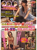 CLUB-432 JAV Screen Cover Image for I Learned That The Bad Girl Who Used To Bully Me Is Now A Beautiful Married Woman Running A Massage Parlor With Some Extra Sensual Services So I Took Revenge By Having Creampie Sex With Her 8 from Hentai-Shinshi-Club Studio Produced in 2017