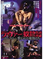 Lover And Sex Slave Market Our Booty Is Hooked On The Smell Of Rubber Download