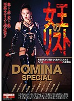 DOMINA SPECIAL Queen's List Download