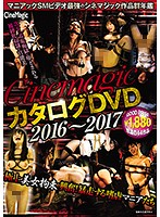 Cinemagic Catalog DVD From 2016 2017 Download