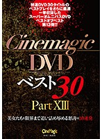 Cinemagic DVD Best Hits Collection 30 Part XIII Download