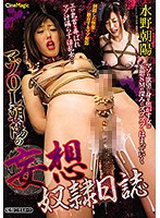 A Masochistic Woman's Fantasies - Slave Diaries Asahi Mizuno Download