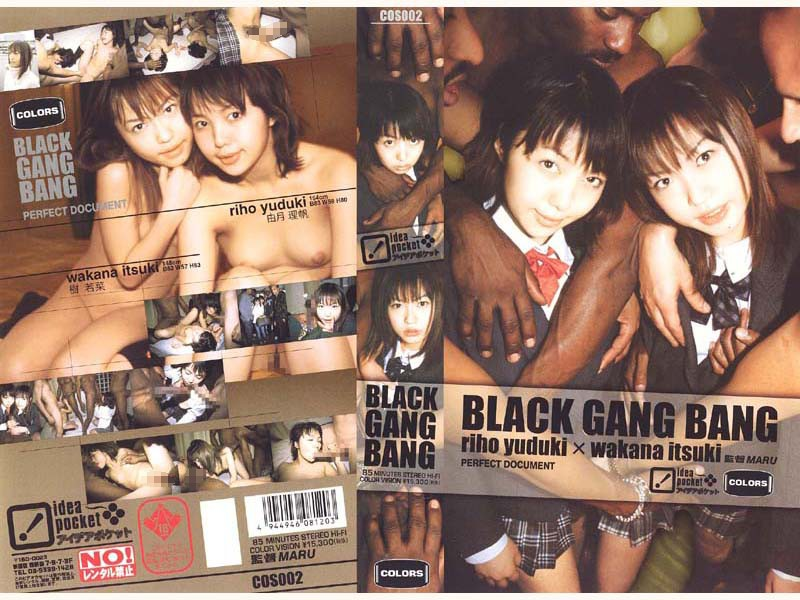COS-002 jav hd streaming BLACK GANG BANG Riho x Wakana