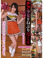 Barely Legal Cheerleader Fucked To Sleep?Eri Hosaka Download