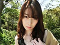 Busty Wife's Body Reina Ichimiya preview-1