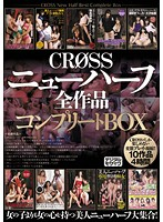 CROSS Transsexual All Titles Complete BOX 下載