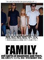 CRSD-004 - Japanese Adult Movies - R18.com