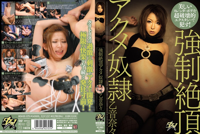 DASD-078 download or stream.
