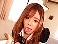 A Natural Airhead Slave Maid Cums With Cock Attached Ran Izumi preview-1
