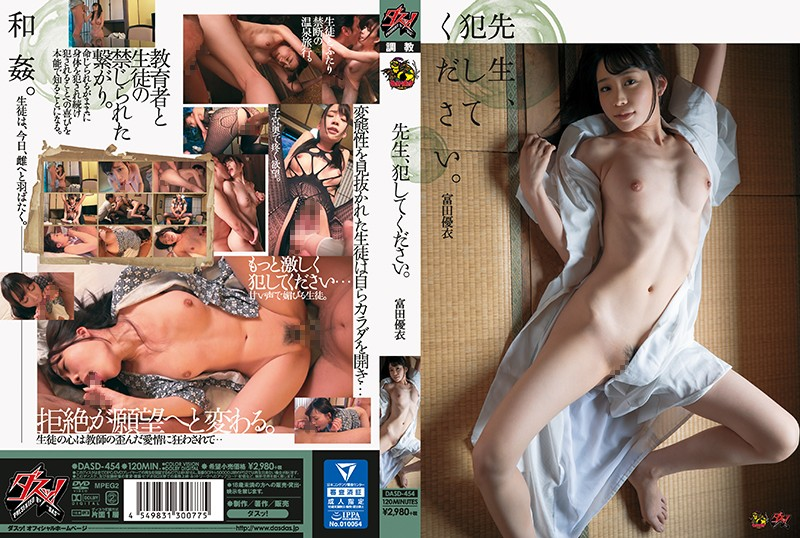 DASD-454 Teacher, Please Rape me. Yui Tomita