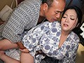 The President Of A Client Company Fucked My Beloved, Voluptuous And Busty Wife And Gave Her A Creampie. Minako Komukai preview-9