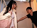 Fuck Me In Your Home. Visiting Shiori Miyazaki And Seeing Her Real Face. Second-Rate Porn Actors Who Can't Seem To Catch A Break preview-9