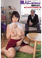 "My Neighbor Fucked My Girlfriend. ""I Was Suddenly Shown A Private Video Of Her Fully Naked"" Nanami Matsumoto Download"