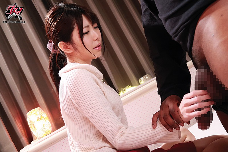 [DASD-539] Black Homestay Adultery His Cock Is Thicker Than My Arm - Miyuki Arisaka