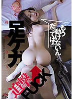 Image DASD-699 I Can't Move My Legs, But I Was Fucked Anyway (English Subbed)