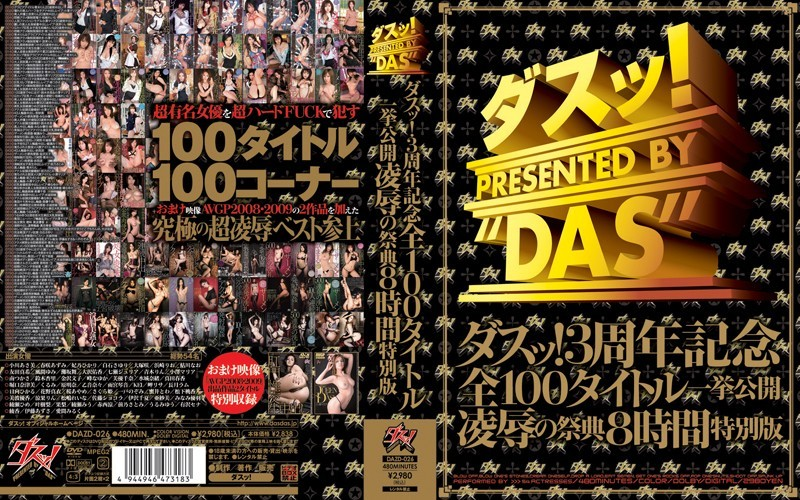 (dazd00026)[DAZD-026] Uggh! 3 Year Anniversary 100 Title Torture Rape Compilation 8 Hours Special Download