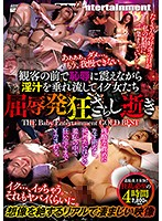 Trembling With Shame In Front Of Her Customers Women Who Trickle And Spill Their Pussy Juices While Cumming Shameful Mind Blowing Orgasms The Baby Entertainment Gold Best Hits Collection Download