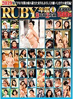 RUBY Yearbook 2019 4 8 Hours 2 Disc Set Download