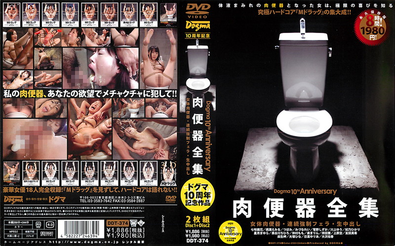 DDT-374 download or stream.
