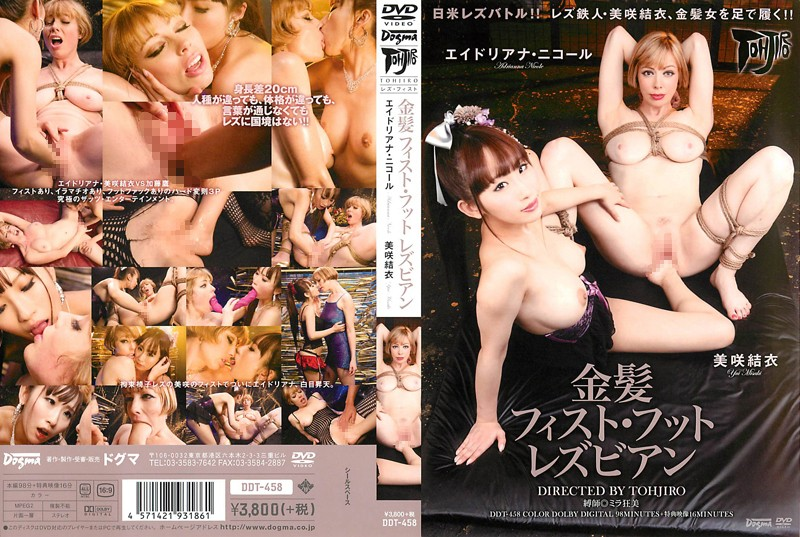 DDT-458 streaming jav Blonde Fisting And Foot Lesbian Series: Adrianna Nicole And Yui Misaki