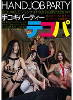 Handjob Party. We Successfully Infiltrated And Filmed A Handjob Party. 15 Dirty, Carnivorous Girls Who Are Handjob Enthusiasts Download