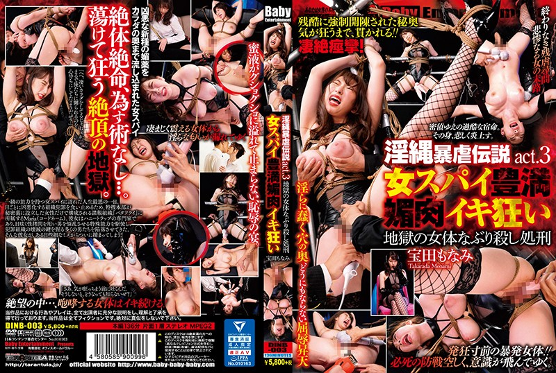 DINB-003 The Legend Of Obscene Rope C*****y Act 3. A Female Spy's Dirty, Voluptuous Body Orgasms Wildly. The Hellish P****hment Of Her Body. Monami Takarada