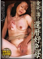 60 Somethings with Ripe Wet Pussies Just Dripping With Sexual Desire... 40 Women 8 Hours Download