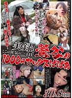 True Stories! Old 10-Dollar Whores Of Uguisudani. 30 Women, 8 Hours Download