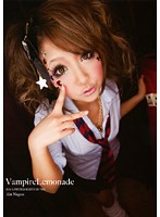 Vampire Lemonade Di3 LIMITED EDITION 002 下載