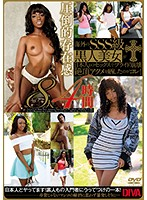 SSS-Class Black Beauties From Overseas Have Sex With Japanese Men And Experience Humiliating Orgasms! 8 Women, 4 Hours Download