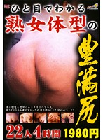The Voluptuous Asses On Mature Women's Figures You Can See At A Glance 22 Women 4 Hours Download