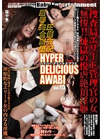 Hyper Delicious Awabi Vol. 15 - Female Director Of An Elite Detective Agency - Misery! Purgatory Of Merciless Ecstasy And Cruel Orgasms Chie Aoi Download