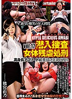 HYPER DELICIOUS AWABI Vol. 17. Cruel Search and Destroy Mission. A Tall Athlete Gets Her Body Drugged Up and Desecrated! Yuno Kumamiya Download