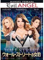 The Leopardess Of Wall Street Download
