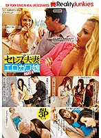 Rich Couple And Slutty Cute Girl Part 4 Download