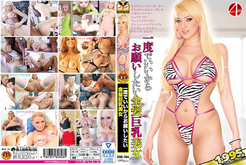 DSD-754 Let's Just Do It Once Blonde Bombshell