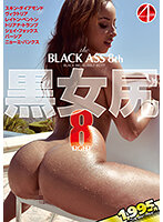 Black Bitch Booty 8 Download