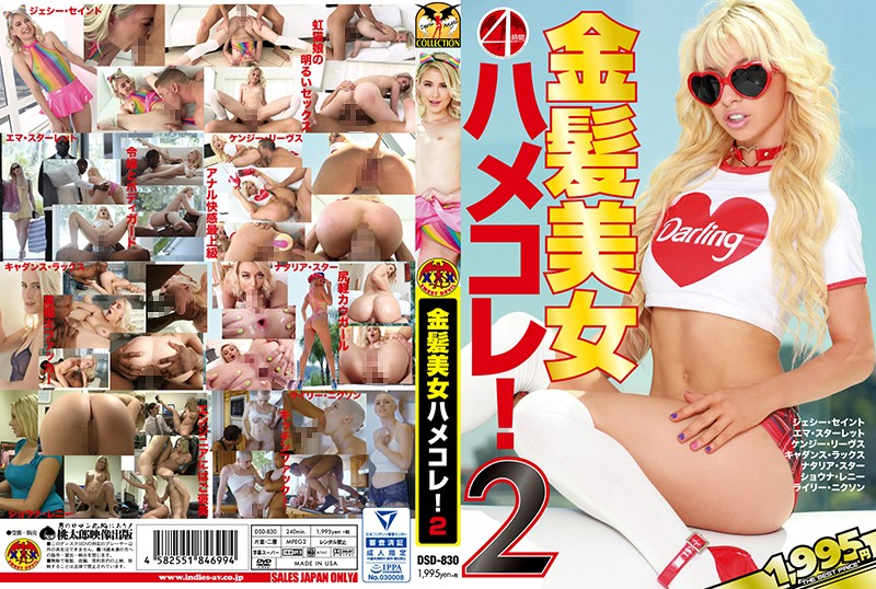 DSD-830  Blondes Getting it On! 2