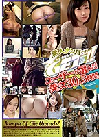 Amateur Girls Pick Up GET!! 30 Beauties Selected By Users 5 Hours Download