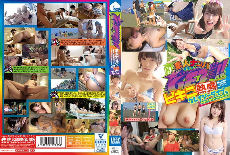 DSS-199 hot jav We're Picking Up Girls And Getting Amateur Babes!! No.199 Bikini Overload Crazy Diving Edition