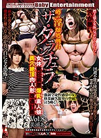 The Hotly Rumored Lust Detonating Torture Device The Tarantula Vol.8 The Device That Will Drive Women Insane With Pleasure Colossal Tits Amateur Girls A Two-Hole Orgasmic Flesh Fantasy Alteration Project Aya Miura Download